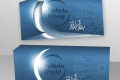 Drydocks World Ramadan Advertising