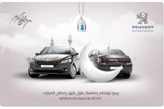 Peugeot Ramadan Advertising