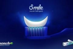 Zahnpasta Ramadan Advertising
