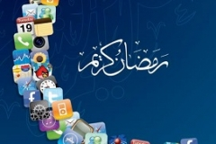 iCity Ramadan Advertising