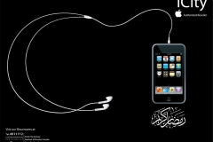 Apple Ramadan Advertising