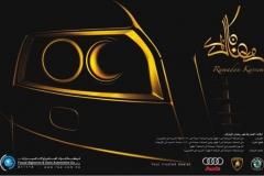 Audi Ramadan Advertising