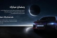 Audi Ramadan Advertising 2