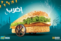 Lebensmittel Ramadan Advertising Canon